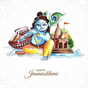 Indiase hindoe festival van janmashtami viering kaart achtergrond