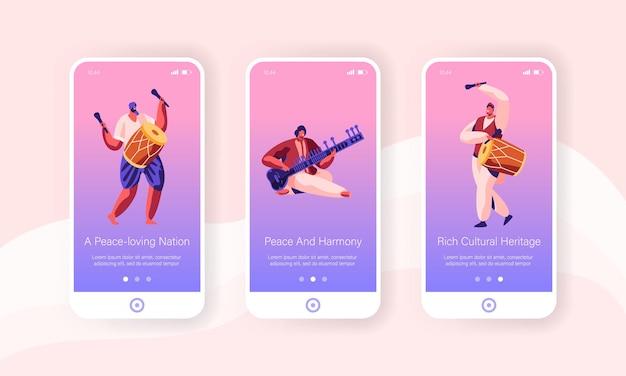 Indiase muzikanten in traditionele kledij treden op met drums, yogi spelen op pijp voor cobra snake mobiele app-pagina onboard-scherm ingesteld concept voor website of webpagina, cartoon platte vectorillustratie