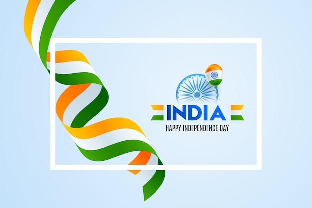 Indiase onafhankelijkheidsdag 15 augustus achtergrondontwerp met abstract driekleurig lint