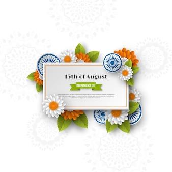Indiase onafhankelijkheidsdag banner. 3d-wielen met bloemen in traditionele driekleur van indiase vlag. papier gesneden stijl. witte achtergrond, vectorillustratie.