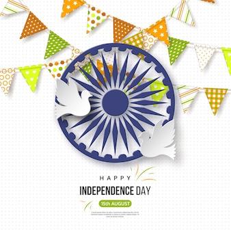 Indiase onafhankelijkheidsdag vakantie achtergrond. bunting vlaggen in traditionele driekleur van indiase vlag, 3d wiel met schaduw, duiven, gestippelde patroon, vectorillustratie.