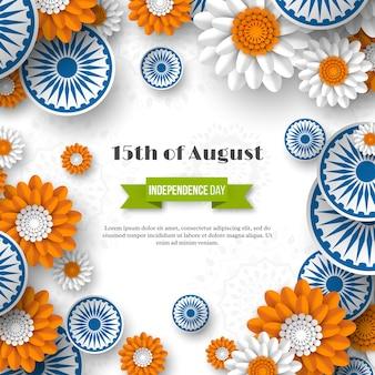 Indiase onafhankelijkheidsdag vakantie ontwerp.