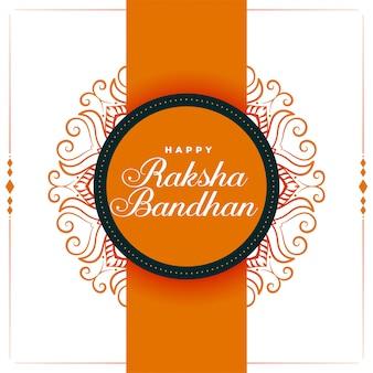 Indiase rakshabandhan traditionele festival begroeting achtergrond