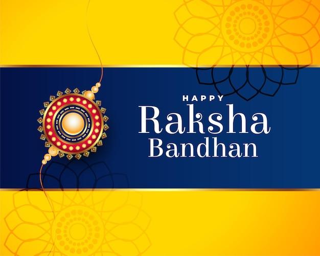 Indiase rakshan bandhan festival wenskaart ontwerp