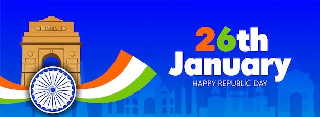 Indiase republiek dag poster