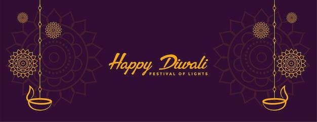 Indiase stijl gelukkige diwali decoratieve banner ontwerp