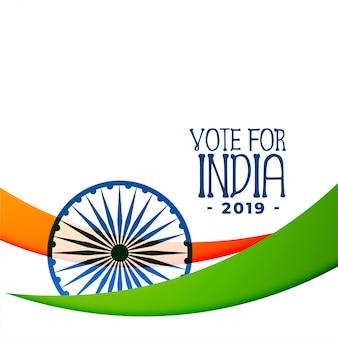 Indisch 2019 verkiezingsontwerp als achtergrond