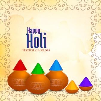 Indisch festival gelukkig holi-festival