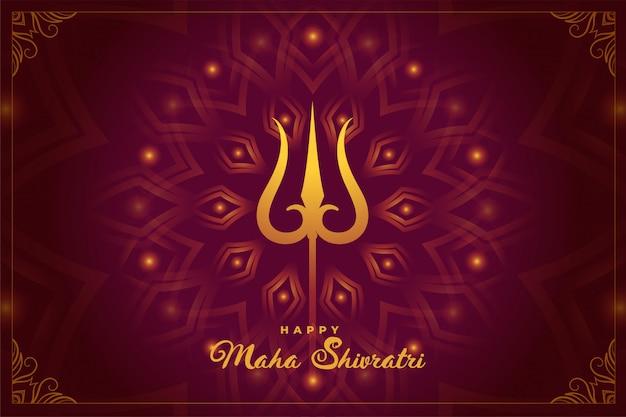 Indisch hindoes festival van shivratriachtergrond van maha