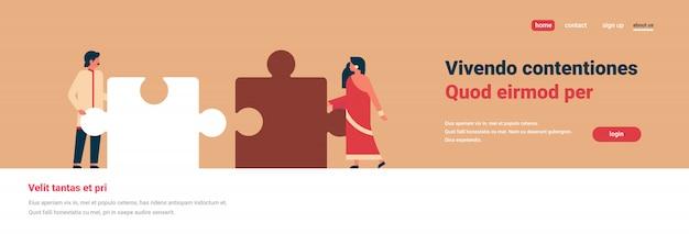 Indisch paar delen van puzzel samenstellen hindoe man vrouw team banner