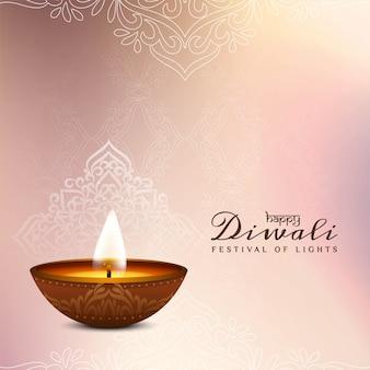 Indische festival decoratieve gelukkige diwali-achtergrond