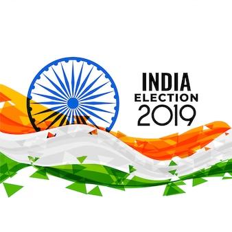 Indische loksabha verkiezing ontwerp