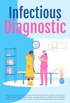 Infectie diagnostische poster platte sjabloon. controle van ziektesymptomen. brochure, boekje conceptontwerp van één pagina met stripfiguren. flyer, folder voor professionele kliniekanalyse