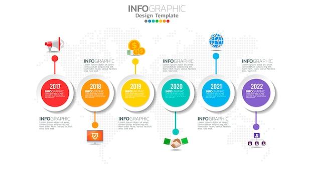 Infograph zes stappen kleurelement met pijl, grafiekdiagram, online marketingconcept.