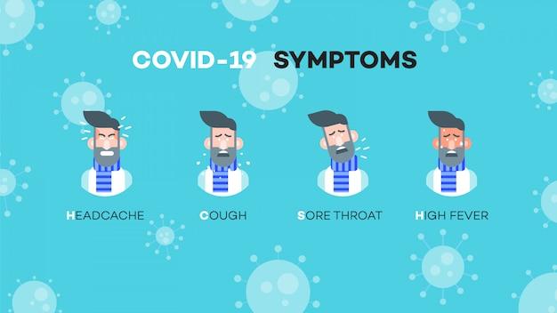 Infographic illustratie hoe u uzelf kunt beschermen tegen ncov (covid-19, sars-cov-2).
