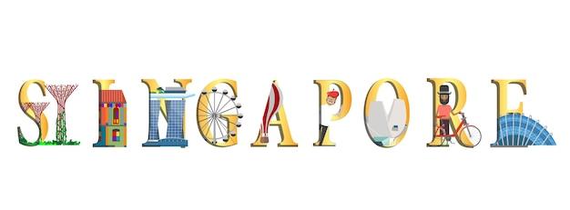 Infographic reizen. infographic singapore, het van letters voorzien van singapore en beroemde oriëntatiepunten.