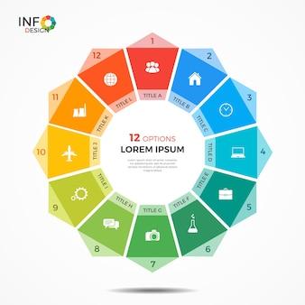 Infographic sjabloon met 12 opties cirkeldiagram. de elementen van deze sjabloon kunnen eenvoudig worden aangepast, getransformeerd, toegevoegd, verwijderd en de kleur kan worden gewijzigd.