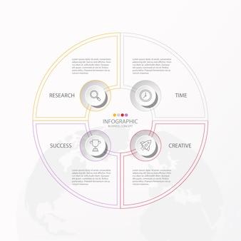 Infographics 4 element van cirkels en basiskleuren voor huidig bedrijfsconcept.