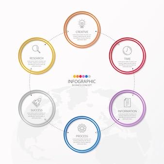 Infographics 7 element van cirkels en basiskleuren voor huidig bedrijfsconcept