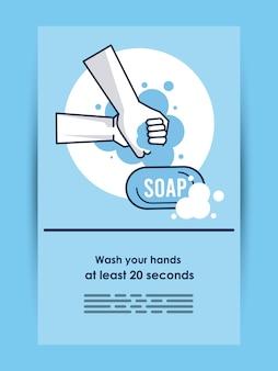 Informatieve affiche van covid19-aanbeveling van handen die vectorillustratieontwerp wassen