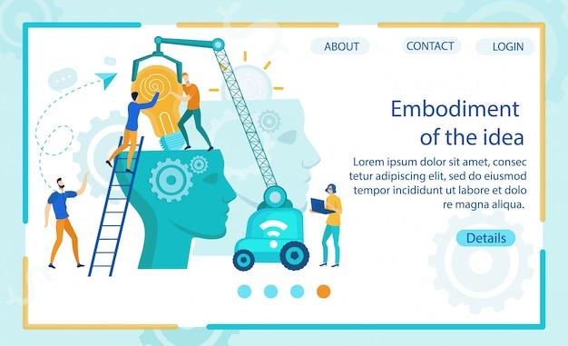 Informatieve banner uitvoeringsvorm