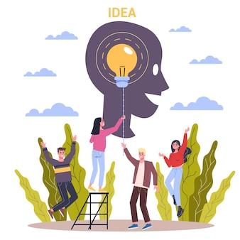 Innovatie horizontale banner voor uw website. idee van creatieve oplossing en moderne uitvinding. zakelijke inspiratie. illustratie