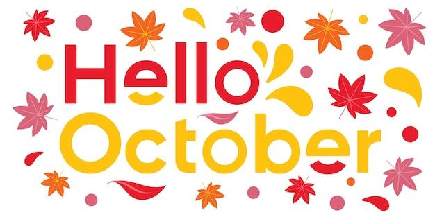 Inspiratie woordmerk logo hallo oktober met vormglimlach en herfstbladeren met witte achtergrond.