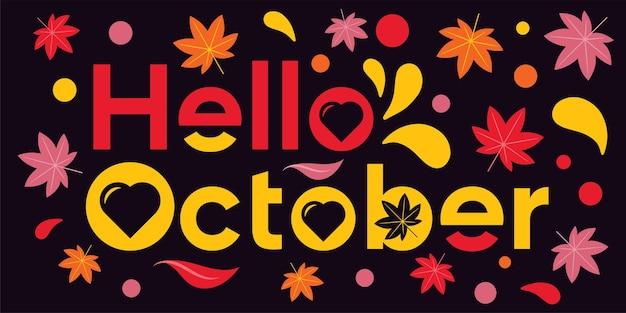 Inspiratie woordmerk logo hallo oktober met vormglimlach, hart en herfstbladeren met zwarte achtergrond.