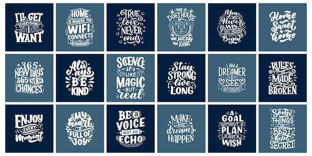 Inspirerende citaten. hand getekend vintage illustraties met letters.