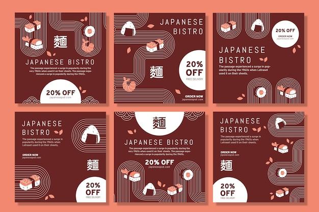 Instagram-berichten van het japanse restaurant