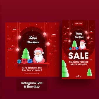 Instagram post & story template layout voor happy new year sale met gegeven bericht vier dit nieuwe jaar thuis. vermijd coronavirus.