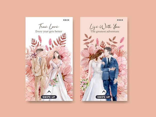 Instagram-sjabloon met geluk bruiloft concept in aquarel stijl