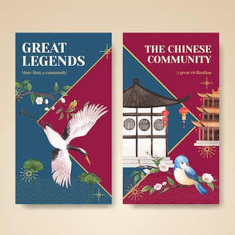 Instagram-sjabloon met gelukkig chinees nieuwjaar conceptontwerp met sociale media en online marketing aquarel illustratie