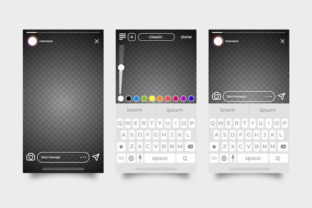 Instagram verhalen interface sjabloon thema