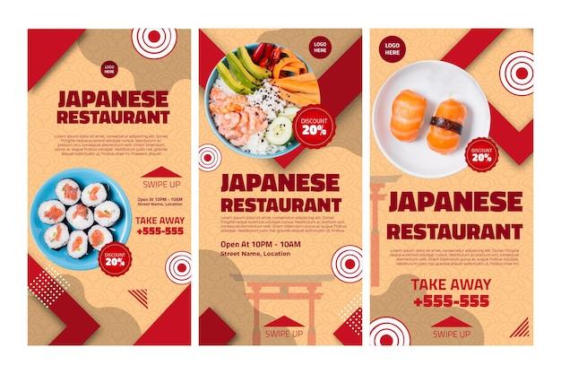 Instagram-verhalen van japans restaurant