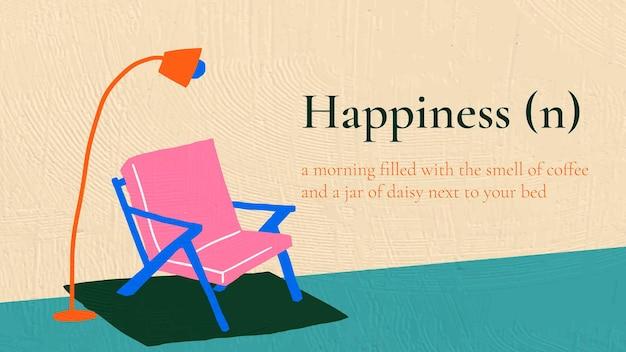 Interieur banner sjabloon vector met geluk tekst in de hand getekende stijl