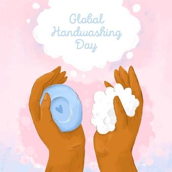 Internationale bewustwordingsdag voor handenwassen