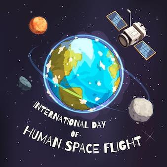 Internationale dag van de menselijke ruimtevluchtillustratie met kunstmatige satelliet van de aarde in een kosmische baan