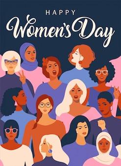 Internationale dag van de vrouw poster.