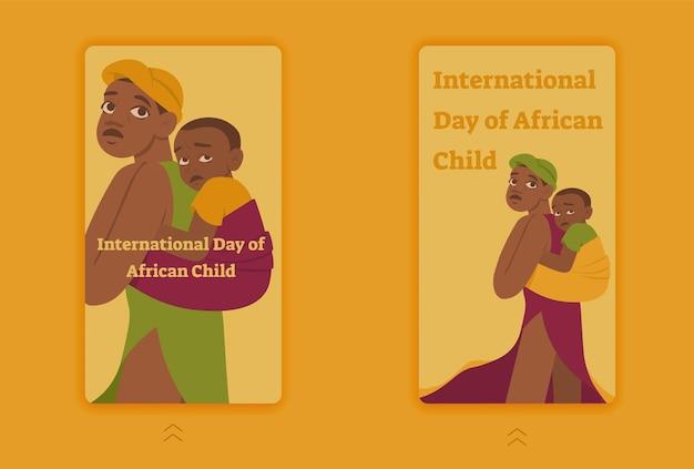 Internationale dag van het afrikaanse kind verhaalsjabloon met afrikaanse familiemoeder en haar kind r