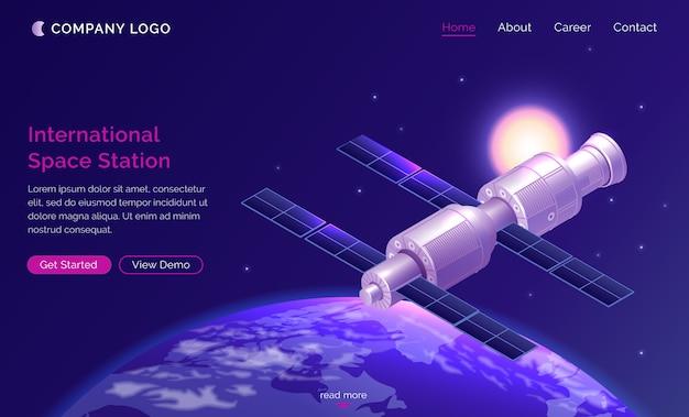 Internationale isometrische landingspagina van het ruimtestation