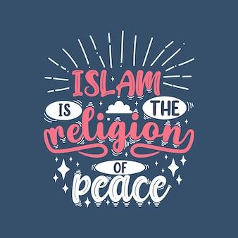 Islamitisch citaat belettering heilige maand ramadan