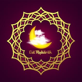 Islamitisch eid mubarak achtergrondontwerp