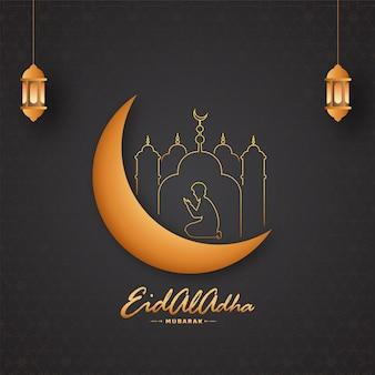 Islamitisch festival eid ul adha of bakrid concept.