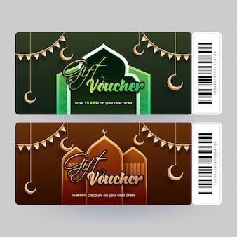 Islamitisch festival geschenkbon ontwerp met verschillende aanbiedingen in tw