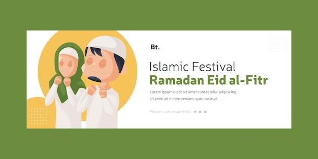 Islamitisch festival ramadan eid al fitr voorbladontwerp