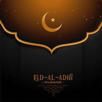 Islamitisch festival van eid al adha-groet