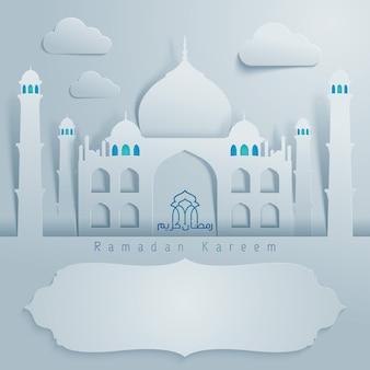 Islamitisch groetontwerp als achtergrond voor ramadan kareem