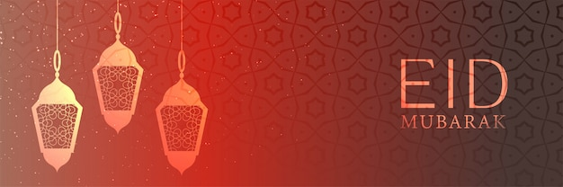 Islamitisch het festivalontwerp van het eidmubarak festival