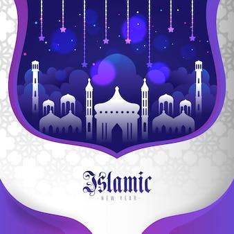 Islamitisch nieuwjaar in papierstijl